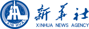logo Xinhua